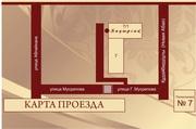 Банкетный зал Бауырсак для Вашего торжества