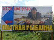 Рыбалка на Топарском водохранилище