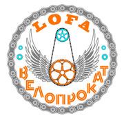 Прокат велосипедов Круглосуточно (Доставка) от « LOFA»