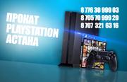 PlayStation 3 PS 3 Астана Прокат 8 776 30 999 03