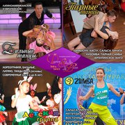 Танцевальная студия Dance Studio Deluxe в Алматы