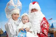 Дед Мороз и Снегурочка детям вызов на дом!