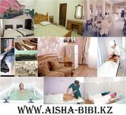 Санаторий «Айша-Биби»